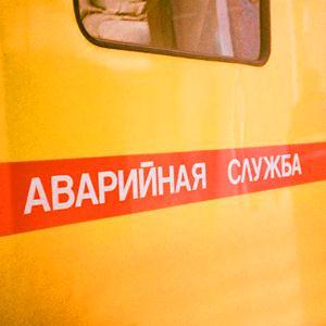 Аварийные службы Башмаково