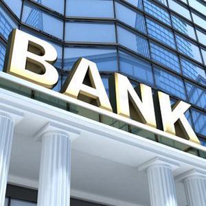 Банки Башмаково