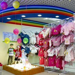 Детские магазины Башмаково