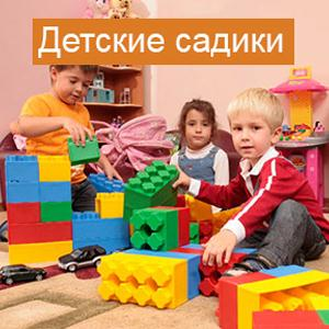Детские сады Башмаково