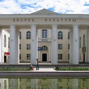 Дворцы и дома культуры Башмаково