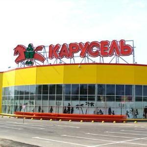 Гипермаркеты Башмаково