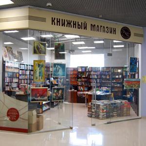 Книжные магазины Башмаково