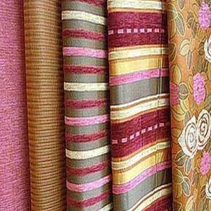 Магазины ткани Башмаково