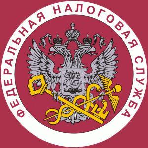 Налоговые инспекции, службы Башмаково