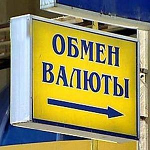 Обмен валют Башмаково