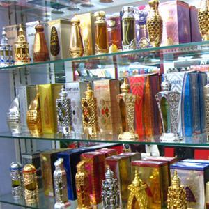 Парфюмерные магазины Башмаково
