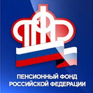 Пенсионные фонды Башмаково