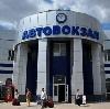 Автовокзалы в Башмаково