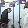 Центры занятости в Башмаково