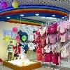 Детские магазины в Башмаково