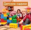 Детские сады в Башмаково