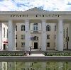 Дворцы и дома культуры в Башмаково