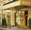 Гостиницы в Башмаково