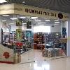Книжные магазины в Башмаково