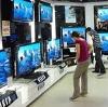 Магазины электроники в Башмаково