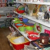 Магазины хозтоваров в Башмаково