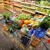 Магазины продуктов в Башмаково
