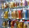 Парфюмерные магазины в Башмаково