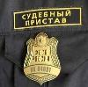 Судебные приставы в Башмаково