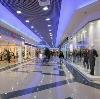 Торговые центры в Башмаково