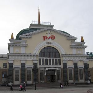 Железнодорожные вокзалы Башмаково